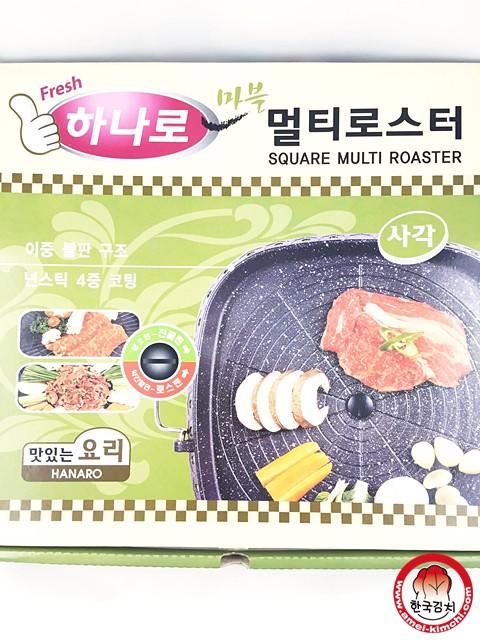 HANARU烤盤 (2)