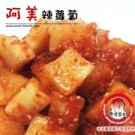 amei-kimchi031
