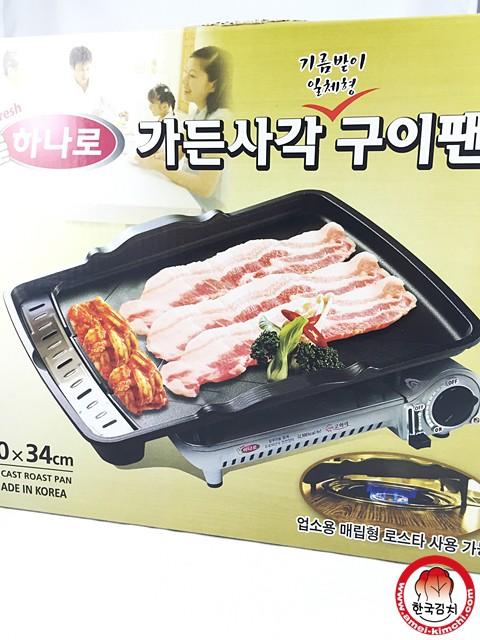 HANARU大烤盤